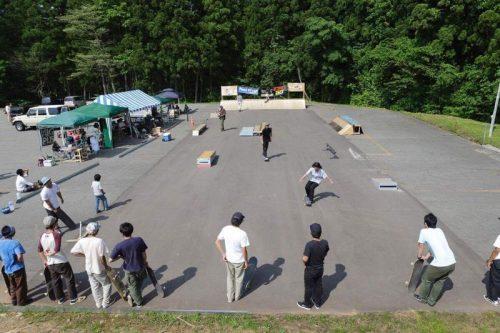 東山スケートボードパーク